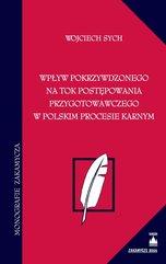 Wpływ pokrzywdzonego na tok postępowania przygotowawczego w polskim procesie karnym