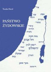 Państwo żydowskie