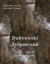 Dubrowski - Дубровский