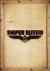 Sniper Elite III: Afrika Edycja Premium (PC)