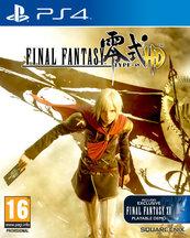 Final Fantasy Type-0 HD Edycja Limitowana FR4ME (PS4)