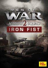 Men of War: Oddział Szturmowy 2 Iron Fist DLC (PC) DIGITAL