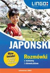 Japoński. Rozmówki z wymową i słowniczkiem