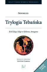 Trylogia Tebańska