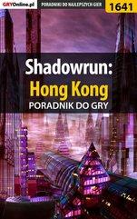 Shadowrun: Hong Kong - poradnik do gry