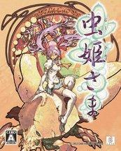 Mushihimesama (PC) DIGITAL