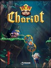 Chariot (PC) DIGITAL