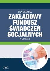 Zakładowy fundusz świadczeń socjalnych w oświacie