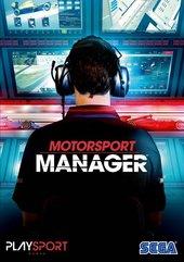 Motorsport Manager (PC/MAC/LX) DIGITÁLIS