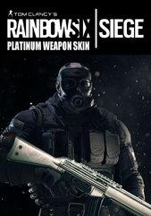 Tom Clancy's Rainbow Six: Siege - Platinum Weapon Skin (PC) DIGITÁLIS