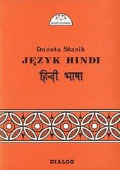 Język hindi. Część I. Kurs podstawowy