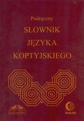 Podręczny słownik języka koptyjskiego