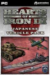 Hearts of Iron III: Japanese Vehicle Pack (PC) DIGITÁLIS