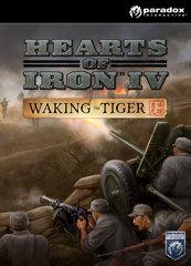 Hearts of Iron IV: Waking the Tiger (PC/MAC/LX) DIGITÁLIS