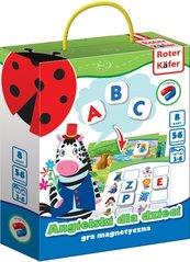 Angielski dla dzieci - Gra magnetyczna (Gra edukacyjna)