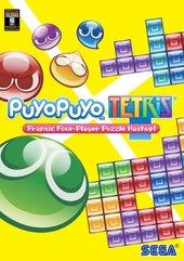 Puyo Puyo Tetris (PC) DIGITÁLIS