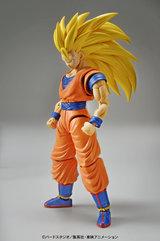 Figurka DRAGON BALL Son Goku SS3