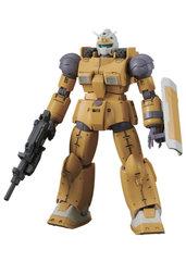 Figurka HG 1/144 GUNCANNON MOBILITY TT/FIREPOWER TT