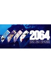 2064: Read Only Memories (PC/MAC/LX) DIGITAL