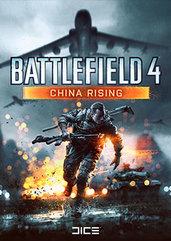Battlefield 4 Chińska Nawałnica (PC) PL DIGITAL