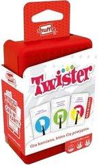 Twister - Shuffle (Gra klasyczna)