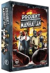 Projekt Manhattan (Gra Planszowa)