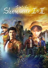 Shenmue I & II (PC) DIGITÁLIS