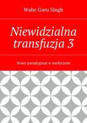 Niewidzialna transfuzja3