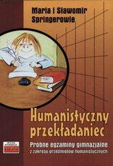 Humanistyczny przekładaniec