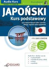Japoński Kurs podstawowy