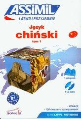 Język chiński łatwo i przyjemnie Tom 1