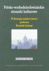 Polsko-wschodniosłowiańskie stosunki kulturowe