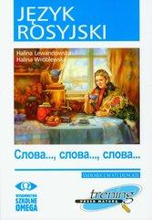 Język rosyjski Trening przed maturą Słowa Słowa Słowa
