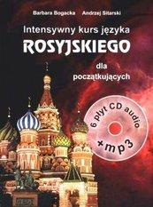 Intensywny kurs języka rosyjskiego