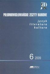 Południowosłowiańskie zeszyty naukowe 6/2009