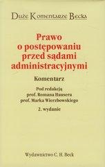 Prawo o postępowaniu przed sądami administracyjnymi Komentarz