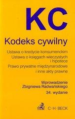 Kodeks cywilny Ustawa o kredycie konsumenckim Ustawa o księgach wieczystych i hipotece Prawo prywatne międzynarodowe i inne akty