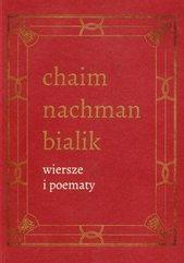 Wiersze i poematy Tom 4