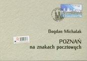 Poznań na znakach pocztowych