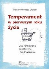 Temperament w pierwszym roku życia