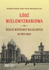 Łódź wielowyznaniowa