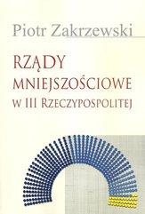 Rządy mniejszościowe w III Rzeczypospolitej