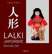 Lalki japońskie Dawniej i dziś
