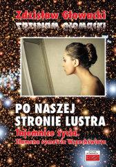 Po naszej stronie lustra Głowacki Zdzisław