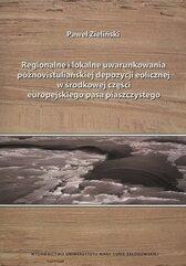 Regionalne i lokalne uwarunkowania późnovistuliańskiej depozycji eolicznej w środkowej części europejskiego pasa piaszczystego