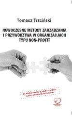 Nowoczesne metody zarządzania i przywództwa w organizacjach typu non-profit
