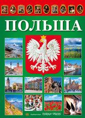 Polska wersja rosyjska