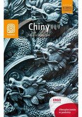 Chiny Smocze imperium