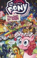 My Little Pony Tom 10 Przyjaźń to magia