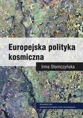 Europejska polityka kosmiczna